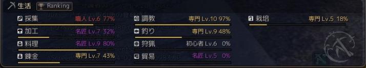 2016-04-02_18121066.jpg