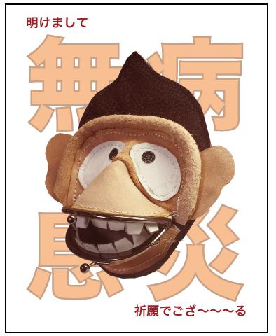 年賀・ブログ