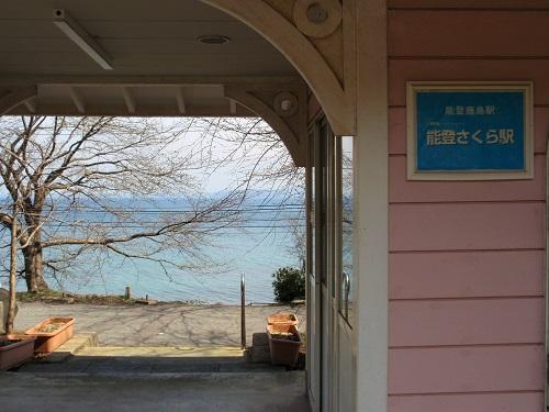 能登さくら駅160330-2