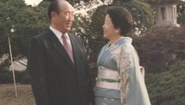 真の父母様・文鮮明・韓鶴子の和服姿