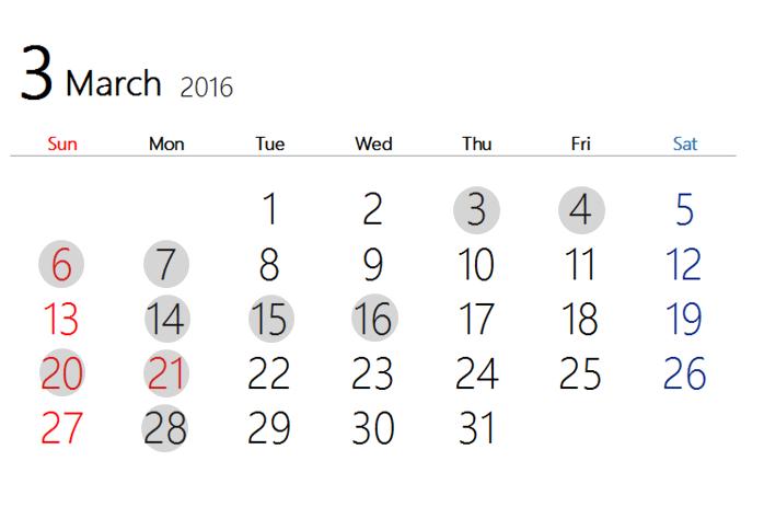 2016 3月カレンダー