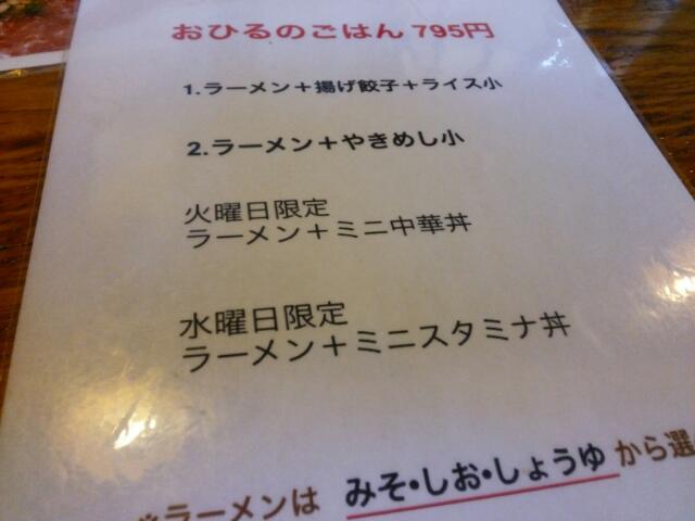 20160320_115554.jpg