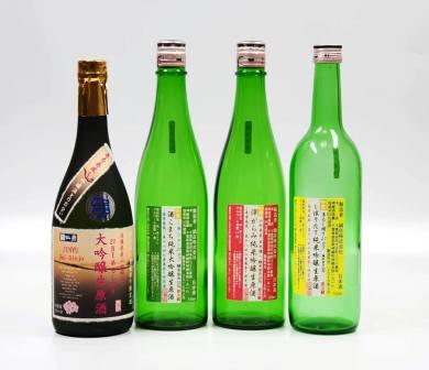 2016 限定酒2