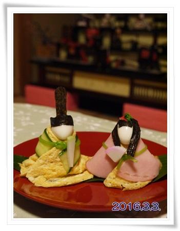 2016雛寿司