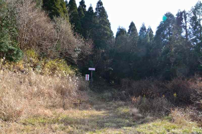 渡神岳 (1)