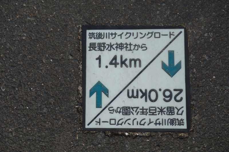 40kmウォーク (5)