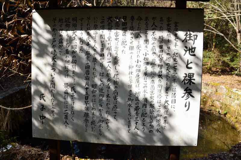 160228烏宿山 (8)