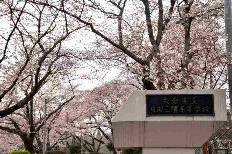 160330三隈高校 (1)