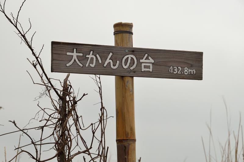 平尾台 (3)