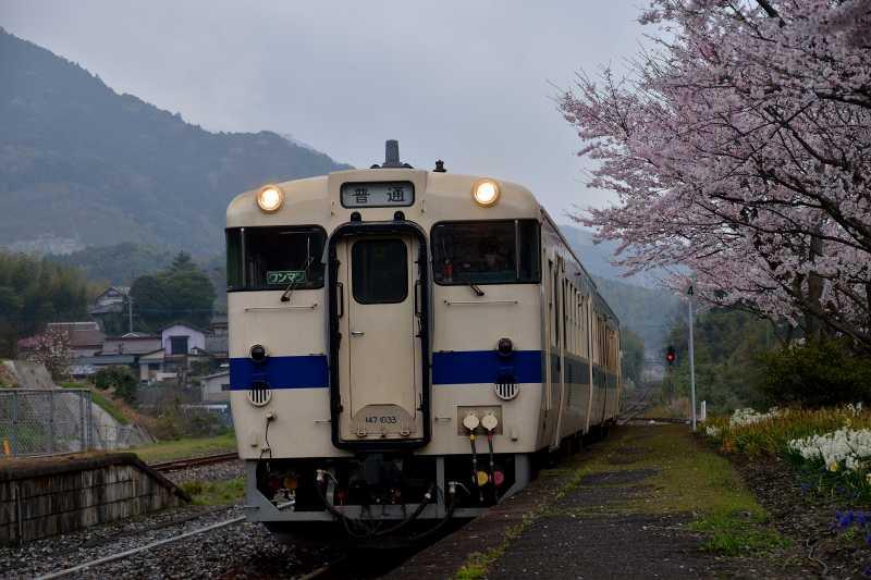 採銅所駅 (10)