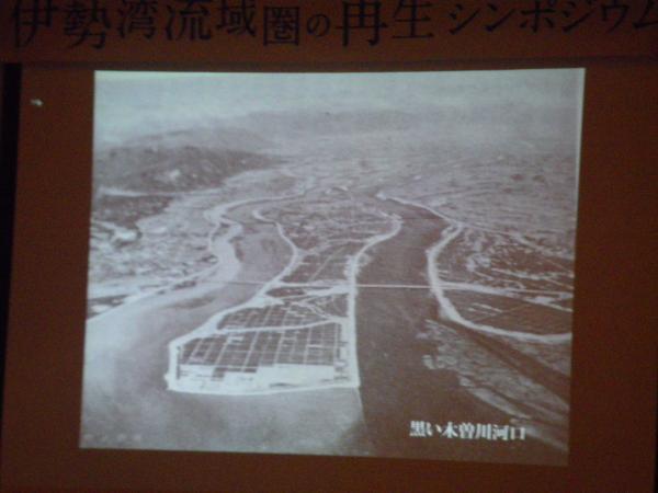 1957年頃の黒い水の木曽川