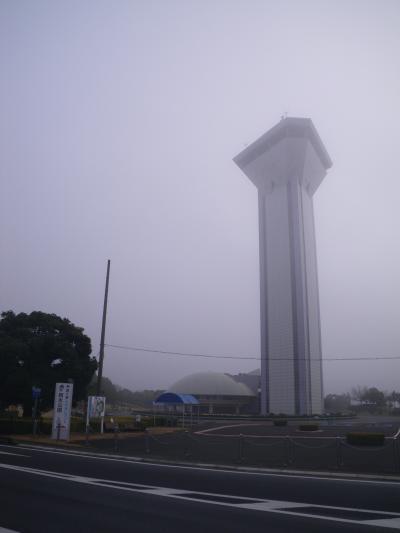 親水公園のタワー