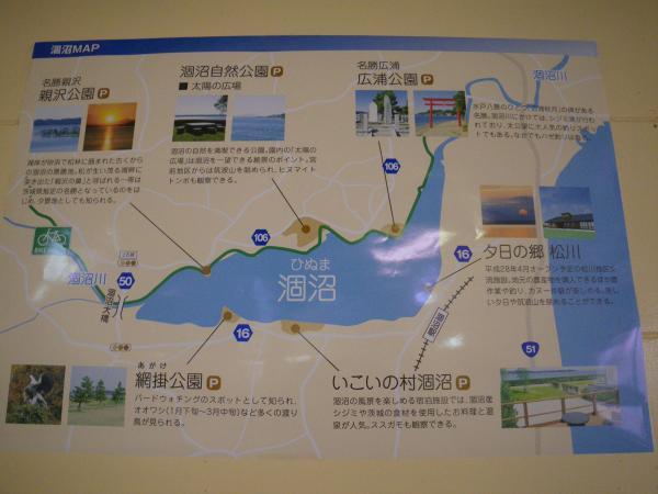 涸沼の全景図