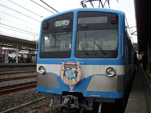 DSC07703.jpg