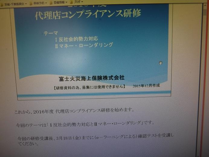 DSCF6124.jpg