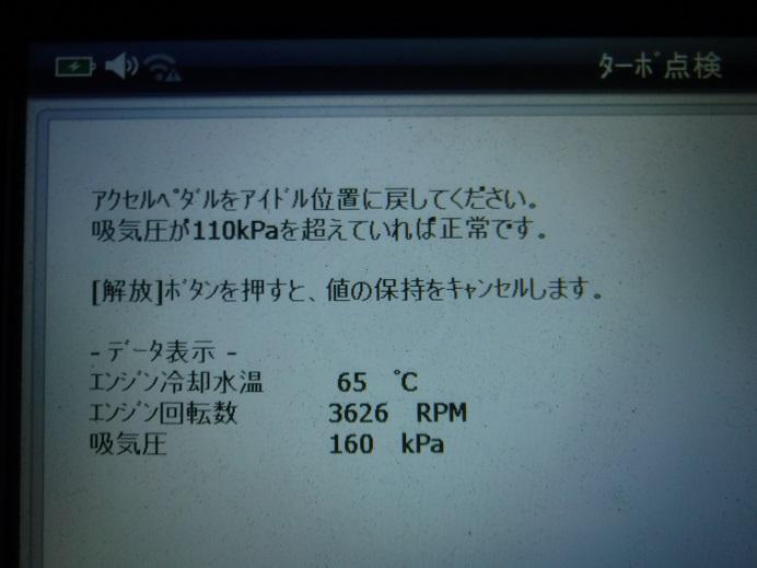 DSCF6648.jpg