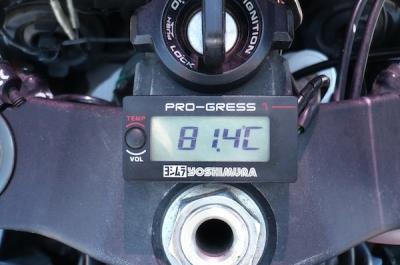 P1060360z.jpg