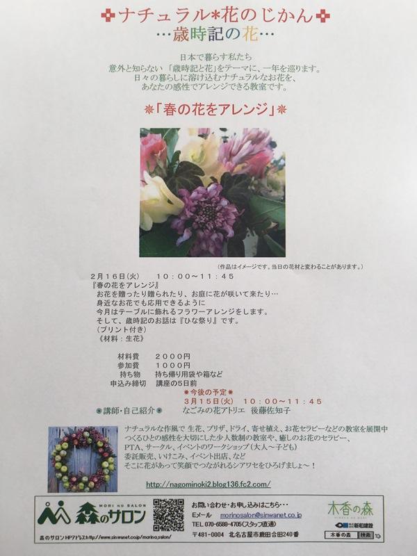 IMG_3053 - コピー