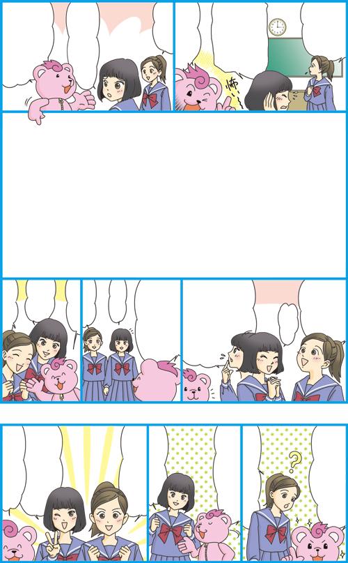 3月号「新教材紹介」