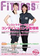 cover201602.jpg