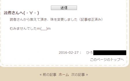 ひろさんw - コピー