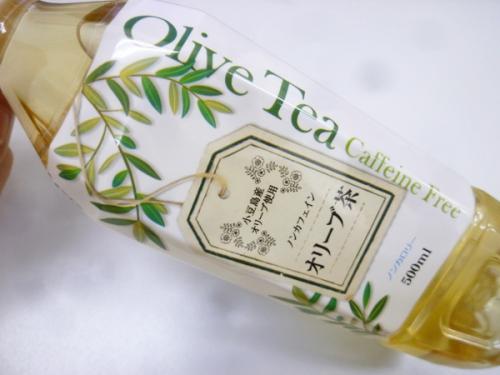 olive-01_20160317231415cd2.jpg