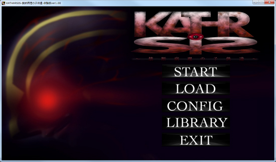 KATHARSIS_review_01