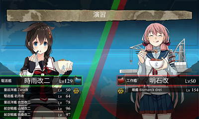 KanColle-160312-18321764_01.png
