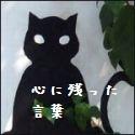 entry_img_1396.jpg