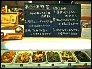お惣菜コーナー1