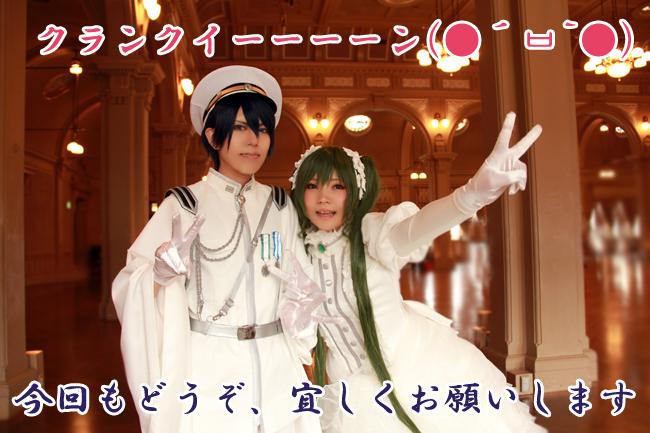c91senbonzakura1.jpg