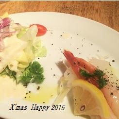 20151225Xmas6.jpg