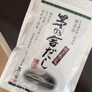 201601dashi.jpg