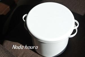 20160219nodahouro.jpg