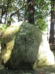 宇治神社(伊勢)05