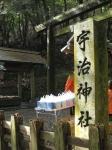 宇治神社(伊勢)02
