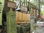 宇治神社(伊勢)15