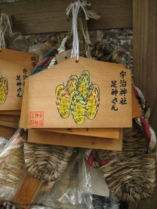 宇治神社(伊勢)19