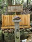 宇治神社(伊勢)20