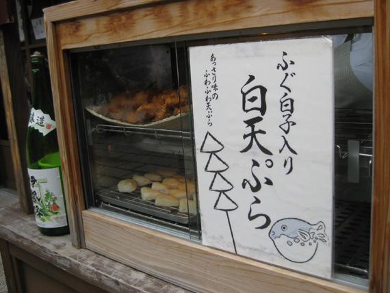 伊勢おかげ2015-09