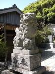 安乗神社07