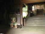 建水分神社02-08