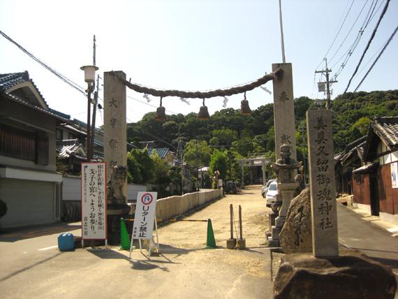 美具久留御魂神社01-01