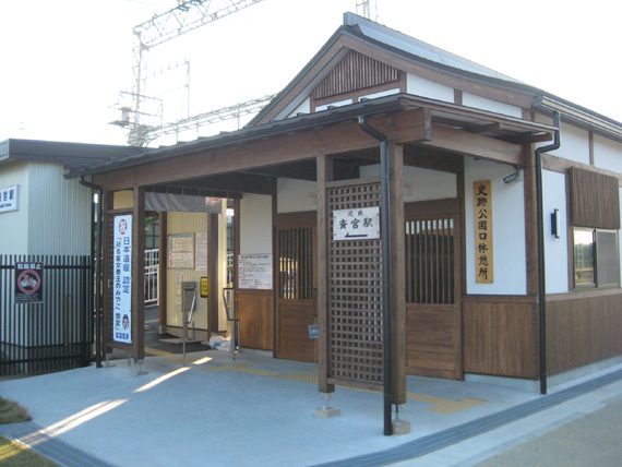 斎宮01-07