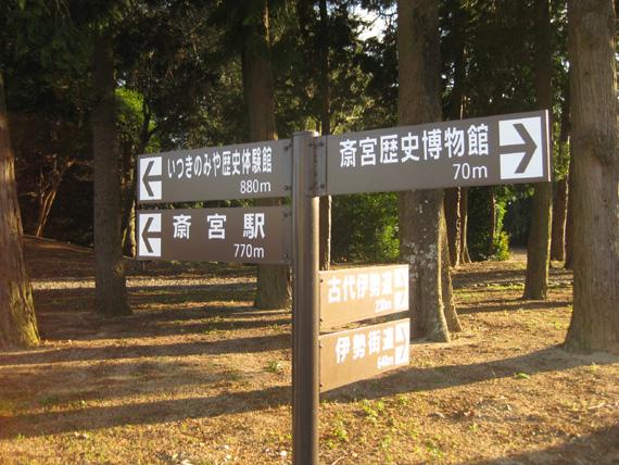 塚山古墳群03