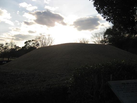 塚山古墳群13