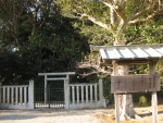 隆子女王の墓05