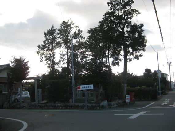 隆子女王の墓10