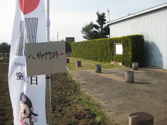 惇子内親王の墓と八脚門跡03