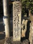 竹神社01-03